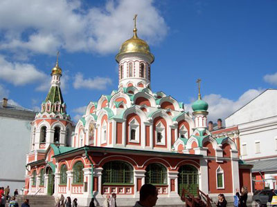 Beautiful Church of the Kazan Icon